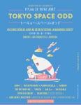 la magnifique society, tokyo space odd, reims, festival