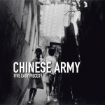chinese army, rock, suicide